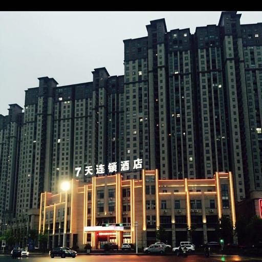 7 Days Inn·Xuancheng Zhongrui first city, Xuancheng
