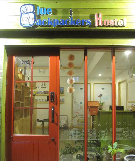 Blue Backpackers Hostel, Busanjin