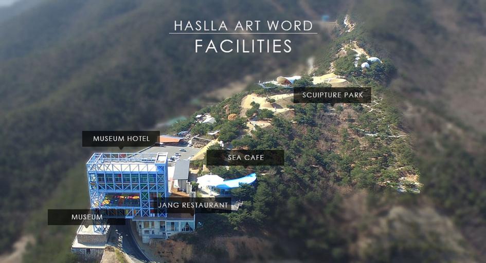 Haslla Art World Museum Hotel, Gangneung