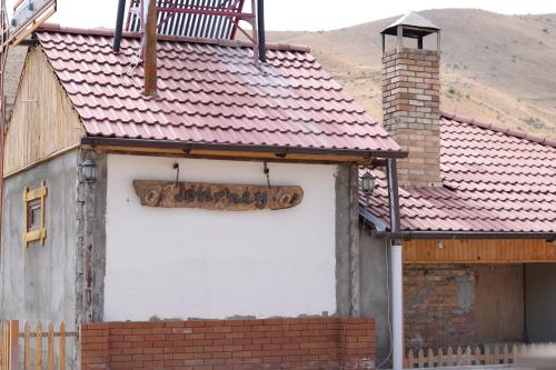 Journey Cafe & Hotel, Şərur