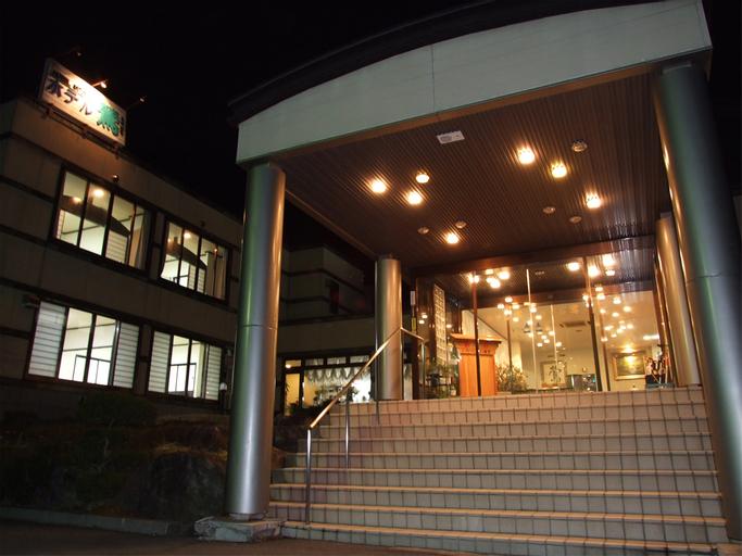 Oshuku Onsen Hotel Uguisu, Shizukuishi