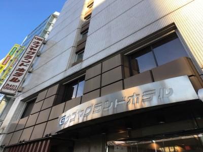 Nagoya Grand Hotel, Nagoya