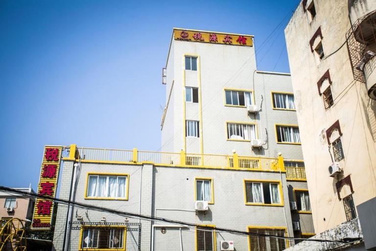 Shuiyuan Hotel, Xiamen