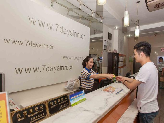 7 Days Inn Yiyang Shengli Road Branch, Shangrao
