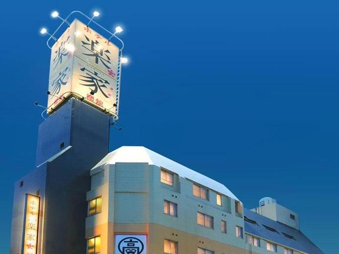 Hotel Gakuya Sakura-Kan, Kōchi