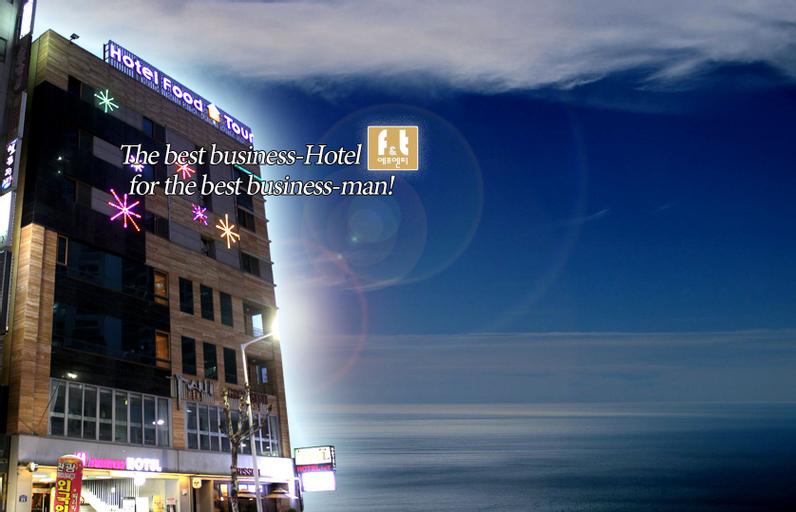 F & T Hotel, Gwangsan