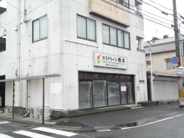 Hostel inn Hashimoto, Hashimoto