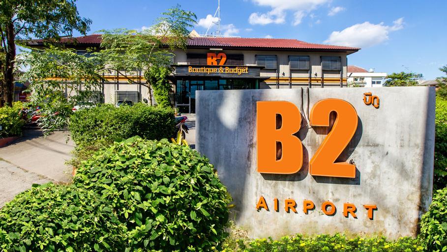 B2 Airport Boutique & Budget Hotel, Muang Chiang Mai