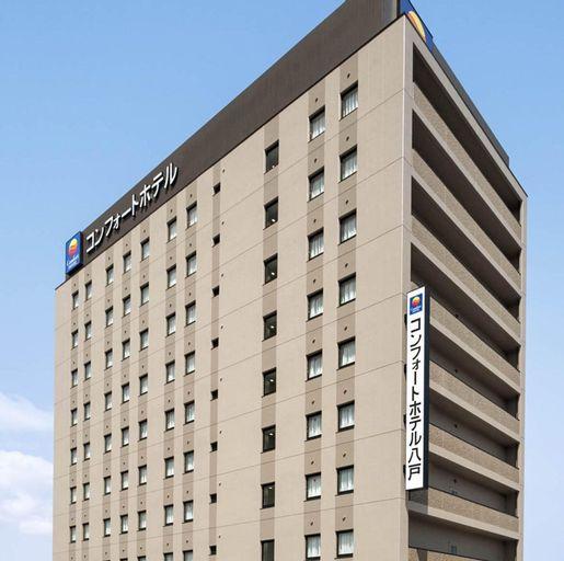 Comfort Hotel Hachinohe, Hachinohe