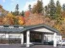 Ainori, Hirakawa