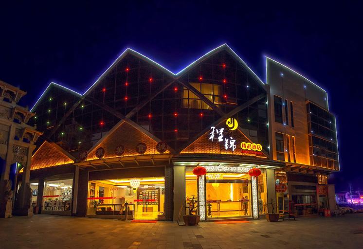 Huangshan Chengjin Boutique Hotel, Huangshan
