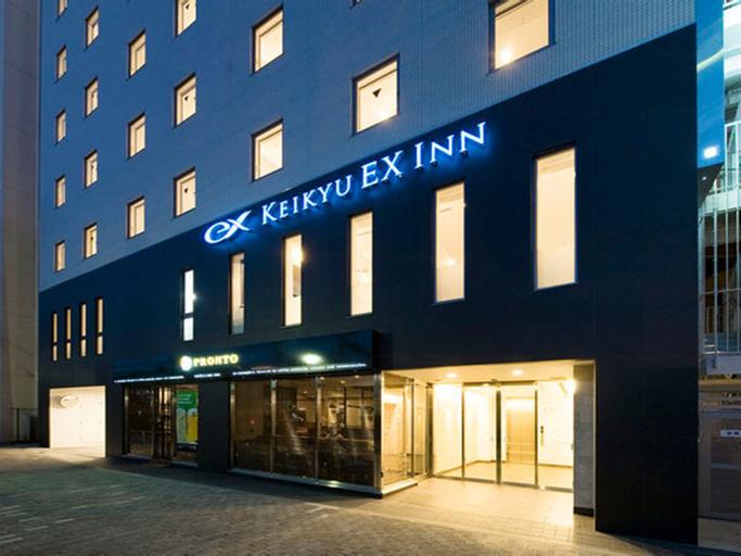 KEIKYU EX INN YOKOHAMA-STATION EAST, Yokohama