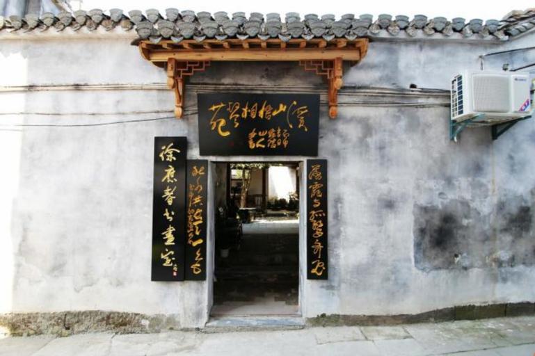 Huangshan Xishan Wutongqinyuan, Huangshan