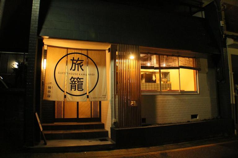 Nara Guesthouse Kamunabi, Nara
