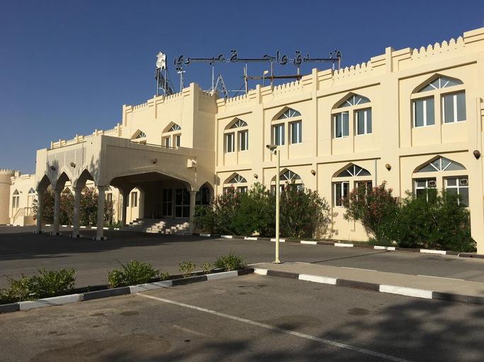 IBRI OASIS HOTEL, Ibri