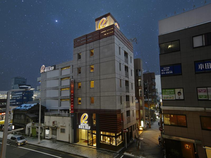 Hotel RELIEF Kokura Station, Kitakyūshū