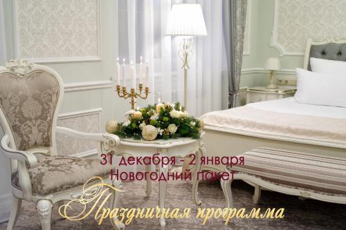 Hotel Ekaterina Kostroma, Kostroma