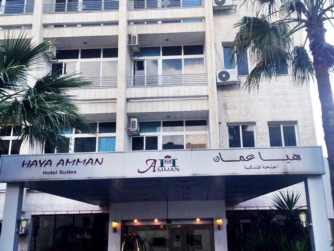 Haya Amman Hotel Suites, Salt