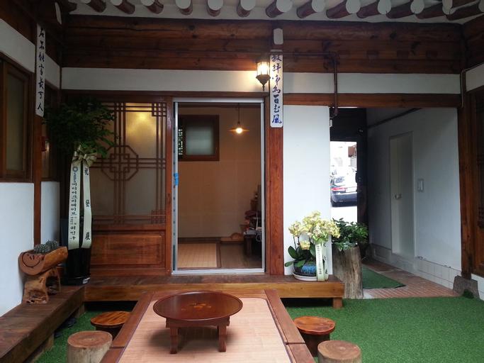 PungGyeong, Korea Traditional House, Seongbuk