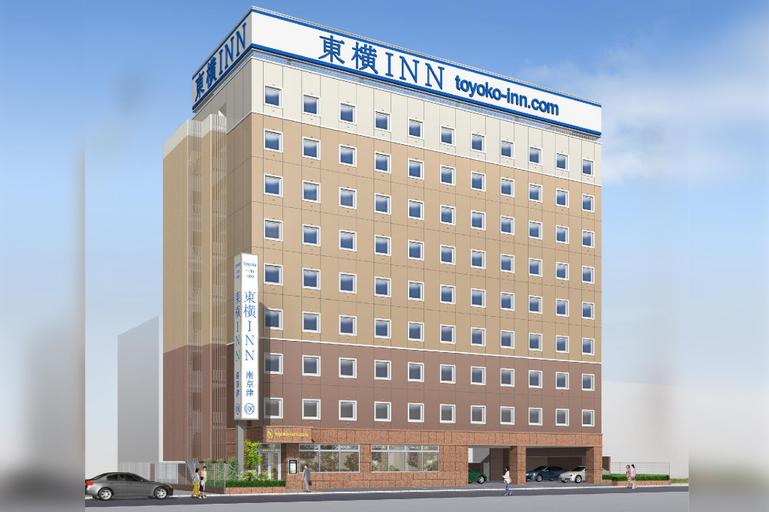 Toyoko Inn Biwako-sen Minami-Kusatsu-eki Nishi-guchi, Kusatsu