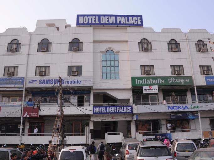Hotel Devi Palace, Gurgaon