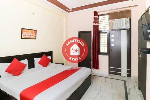 OYO 69826 Krishna Residency, Gautam Buddha Nagar