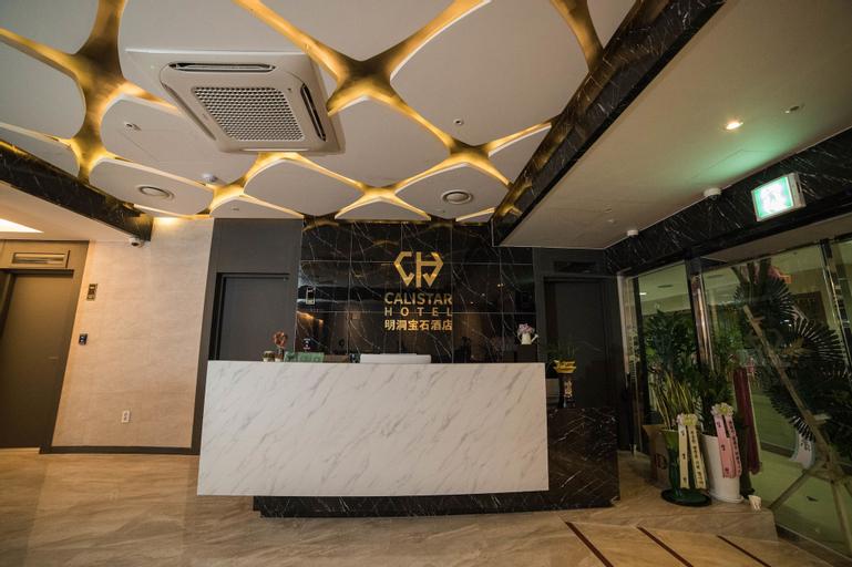 Calistar Hotel, Jung