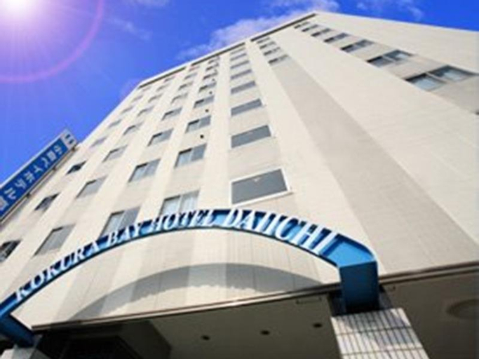 Kokura Bay Hotel Daiichi, Kitakyūshū