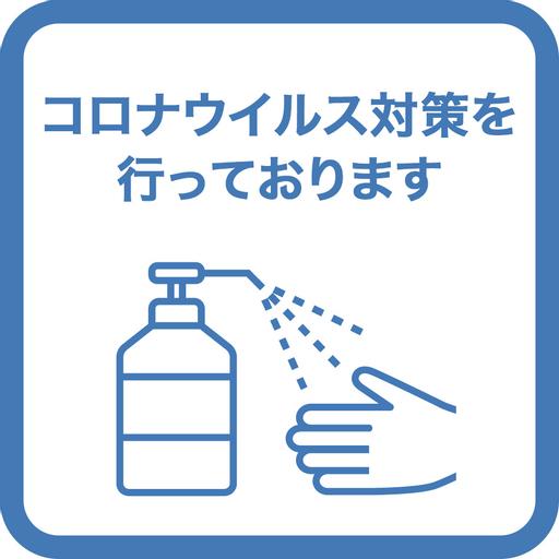 Deyu Onsen Oishiya Ryokan, Agano