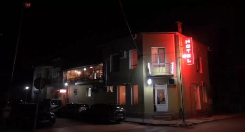Семеен хотел Лъки, Byala Slatina