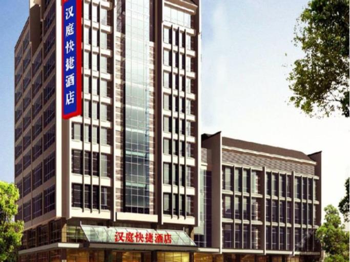 Hanting Hotel Yangzhou Wenchangge Branch, Yangzhou