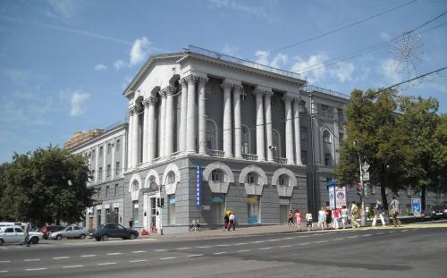 Hotel Central, Kursk