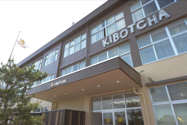 Kibotcha - Hostel, Higashimatsushima