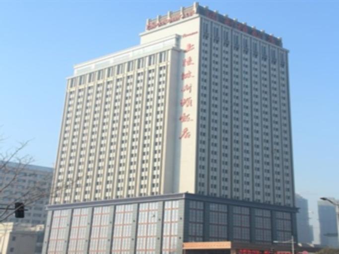 Yinchuan Shangling Boston Hotel, Yinchuan