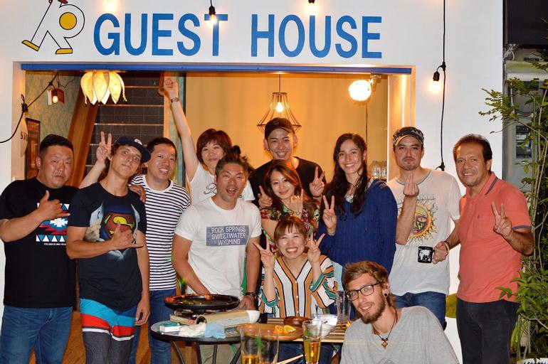 R Guest House - Hostel, Osaka
