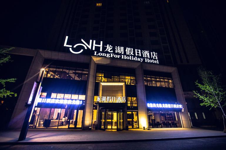 LongFor Holiday Hotel Yantai, Yantai