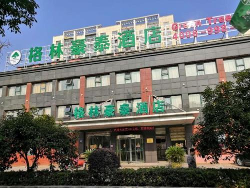 GreenTree Inn Wuxi Xinwu District Meicun Town Taibo Avenue, Wuxi