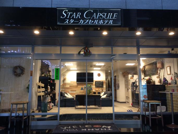 Star Capsule, Naha