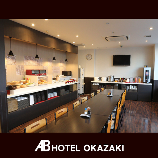 AB Hotel Okazaki, Okazaki