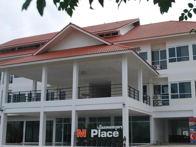 M Place, Muang Udon Thani