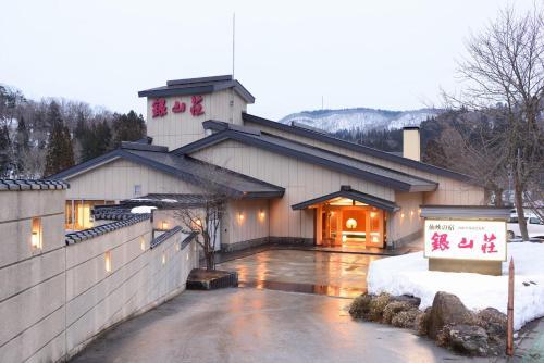 Ginzanso, Obanazawa