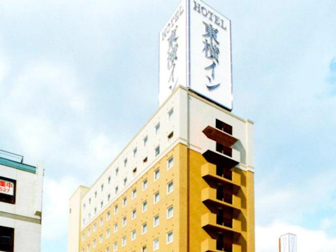 Toyoko Inn Hokkaido Asahikawa Ekimae Ichijo-dori, Asahikawa