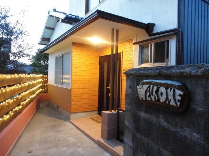 Guesthouse TAKAO, Kyōtanabe