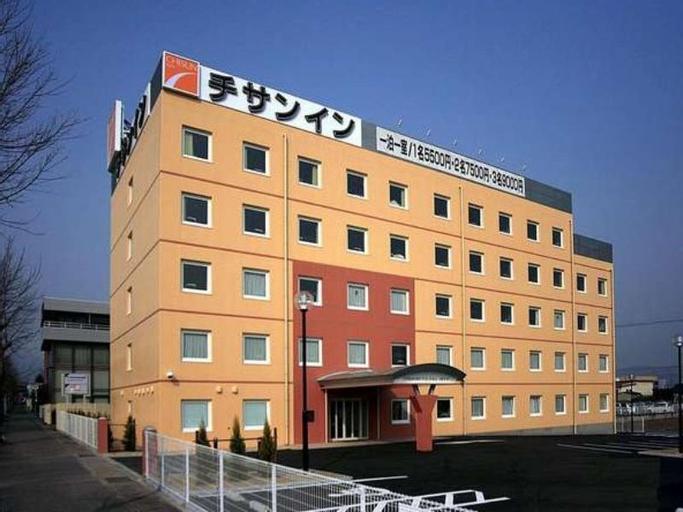 Chisun Inn Fukushima Nishi Ic, Fukushima