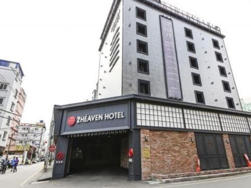 Sasang To heaven Hotel, Sasang