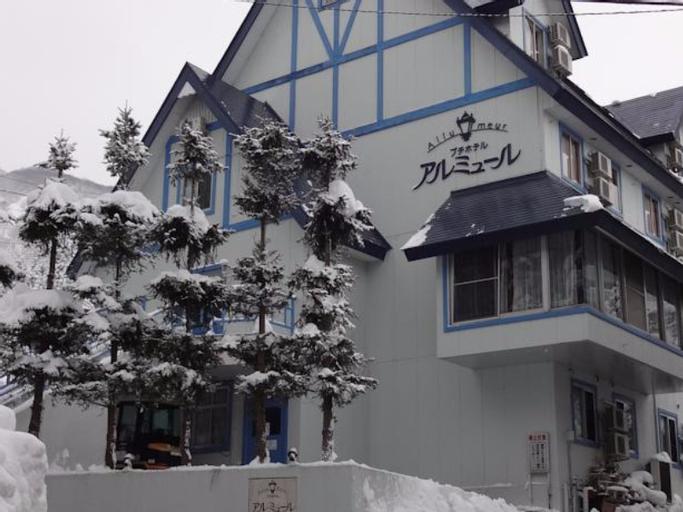 Allumeur, Minamiuonuma
