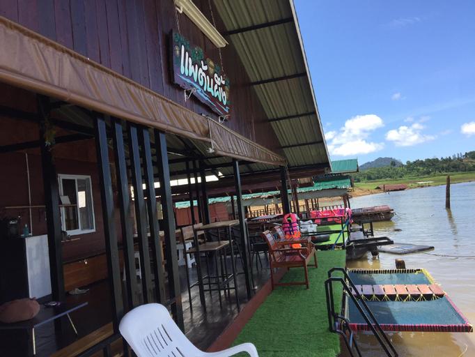 Tonpheung Raft, Sangkhla Buri