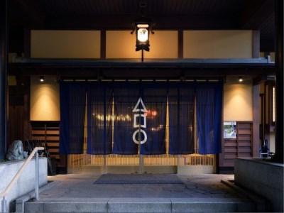 Shima Yamaguchikan, Nakanojō