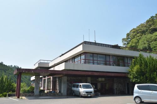 Yunominesou, Kyōtanabe