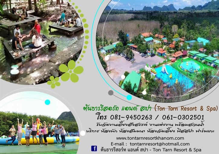 Tontarn Resort and Spa, Khanom